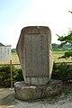Takehisa Yumeji Yoimachigusa monument.jpg