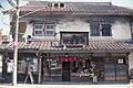 Taketamachi, Taketa, Oita Prefecture 878-0012, Japan - panoramio (1).jpg