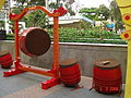Tanggu drums in Saigon.JPG
