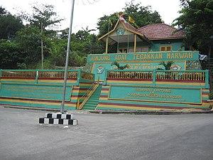 Great Karimun - A government building in Tanjung Balai