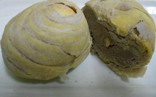 芋頭酥 Taro Pastry
