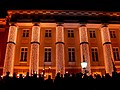 Tartu University-Torchlights.JPG
