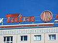 Tatra company logo on building.jpg