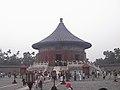 Templo del Cielo - panoramio.jpg