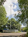 Temporary Mobile Phone Mast, School Close - geograph.org.uk - 863600.jpg