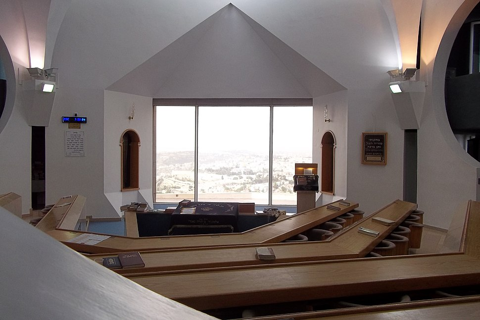 The Hecht synagogue in the Hebrew University 04