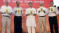 The Minister of State for Human Resource Development, Shri Upendra Kushwaha releasing the publication at the 56th NCERT foundation day celebrations, in New Delhi (1).jpg