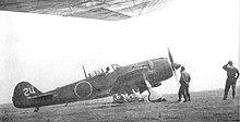 横田飛行場 - Wikipedia