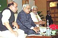 The Prime Minister Shri Atal Bihari Vajpayee launches a Kisan TV Channel at a function organised by the Ministry of Agriculture in New Delhi on January 21, 2004.jpg
