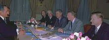 The Shah with Atherton, Sullivan, Vance, Carter and Brzezinski, 1977.jpg
