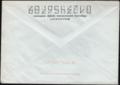 The Soviet Union 1975 Illustrated stamped envelope Lapkin 75-708(0924)back(Rosalia Zemlyachka).png