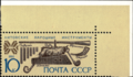 The Soviet Union 1990 CPA 6250 stamp (Lithuanian skuduciai, piper, trimitas, kankles and ozragis) with top and right fields.png