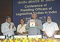 The Speaker, Lok Sabha, Shri Somnath Chatterjee inaugurating Conference of Presiding Officers of Legislative Bodies in India, in New Delhi on July 30, 2005.jpg