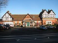 The Station House - geograph.org.uk - 1084858.jpg