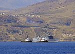 The guided missile frigate USS DeWert (FFG 45), right, arrives in Souda Bay, Greece, July 31, 2013 130731-N-MO201-011.jpg