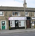 The salon - Main Street - geograph.org.uk - 1803324.jpg