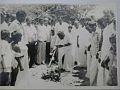 Thennambadi Gram Panchayat Office1.jpg