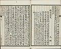 Three Hundred Tang Poems (21).jpg