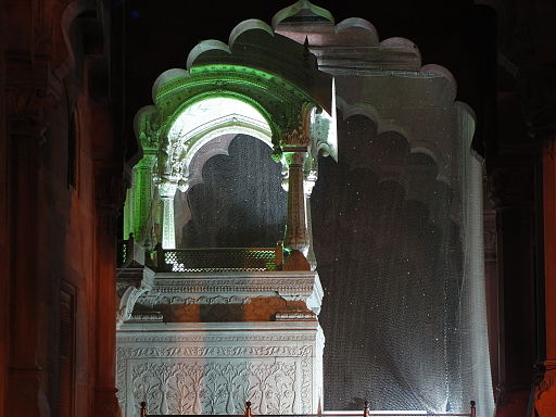 Throne of Mughal