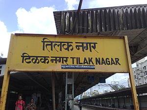 Tilak Nagar railway station - Image: Tialk Nagar stationboard 1
