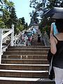 Tian Tan Buddha stairs.jpg