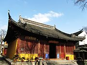 Tianning Temple in Nantong 17 2013-01.jpg