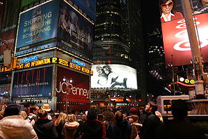 Times Square at Night, March 2006