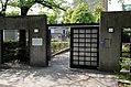 Tokyo Prefecture War Memorial Garden, Bunkyo 06.jpg