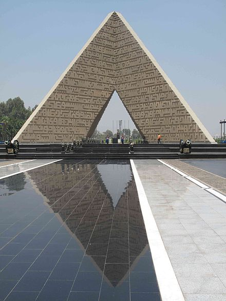 The Unknown Soldier Memorial in Cairo, Egypt honours Egyptians and Arabs who lost their lives in the 1973 October War. Tomb of Unknown Soldier Egypt.jpg