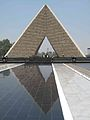 Tomb of Unknown Soldier Egypt.jpg