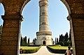 Torre commemorativa - panoramio.jpg