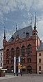 Torun Artus manor1.jpg