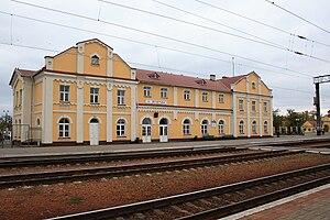 Yahotyn - Image: Train station in Yahotyn 2