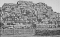 Trattato generale di archeologia258.png