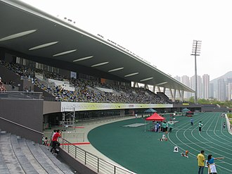 Athletics at the 2009 East Asian Games - Image: Tseung Kwan O Sports Ground Spectator Stands