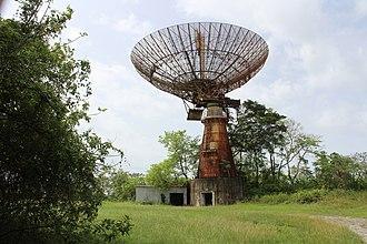 Chaguaramas, Trinidad and Tobago - U.S. Air Force Eastern Test Range