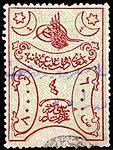 Turkey 1875-76 Sul4494.jpg