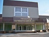 Тверской областной клинический