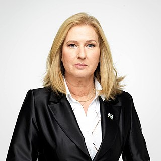 Israeli politician