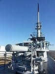 USS Drum SS-228 Tower.jpeg
