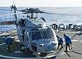 USS Fitzgerald 160315-N-GW139-059.jpg