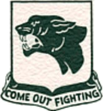 761st Tank Battalion (United States) - Image: US 761st Tank Battalion insignia