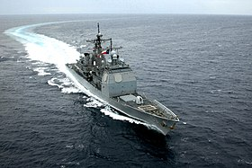 Image illustrative de l'article USS San Jacinto (CG-56)