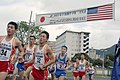 US Navy 031130-N-7217H-002 More than 560 runners participated in the 23rd annual Japan-U.S Friendship Kujyukushima.jpg