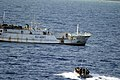 US Navy 071105-N-0000X-001 A U.S. Navy rescue and assistance team travels to provide humanitarian and medical assistance to the crew of the Taiwanese-flagged fishing trawler Ching Fong Hwa.jpg