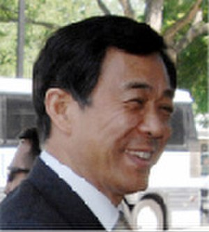 Chongqing gang trials - Bo Xilai, party chief of Chongqing, led the crackdown