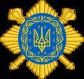 Ukrainian National Award.png