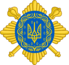 Ukrainian National Award.png