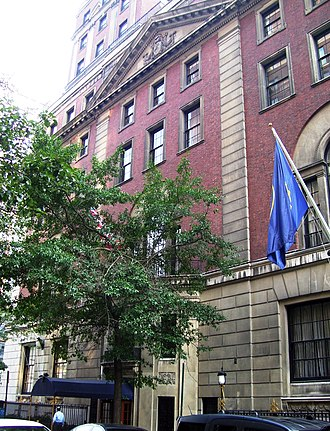 The Union League Club - Image: Union League Club, Manhattan