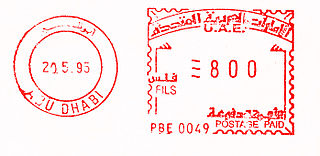 United Arab Emirates stamp type 3.jpg